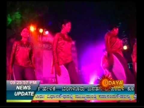 Taru Samskriti - 2011 - On Udaya News