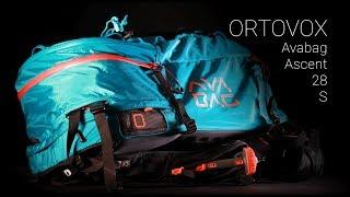 Testbericht Lawinenrucksack: Ortovox Ascent 28 S Avabag