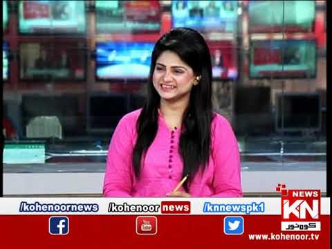 Kohenoor@9 17 September 2019 | Kohenoor News Pakistan