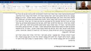 """רמב""""ם הלכות קידוש החודש פרק א הלכה ח"""