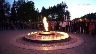 Акция «Свеча памяти» прошла в деревне Ленино