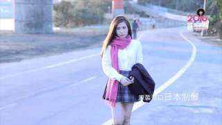 2016 鄭家純(雞排妹)清純制服寫真