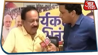 Dr Harsh Vardhan: Will Strive Towards A New India By 75th Independence Day