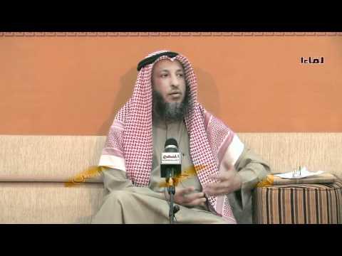 هل يغني الأستحمام عن الوضوء . الشيخ عثمان الخميس