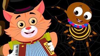 Ché Araña | canciones infantiles | Spanish Rhymes | Che Arana