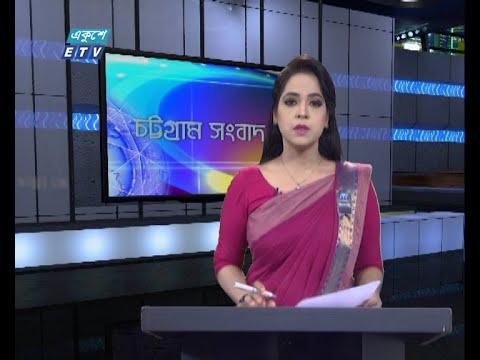 06 pm News || সন্ধ্যা ৬টার সংবাদ || 06 August 2020 || ETV News