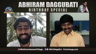 తప్పులు అందరం చేస్తాము నాది బైటపడింది   Daggubati Abhiram Interview   NTV ENT