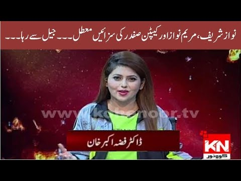 Hot Seat With Dr Fiza Khan 19 September 2018 | Kohenoor News Pakistan