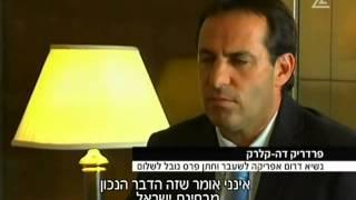 Президент ЮАР - в Израиль апартеида нет