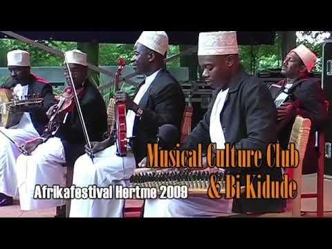 (National Anthem of nohakhali),,,,নোয়াখালীর জাতীয় সংগীত