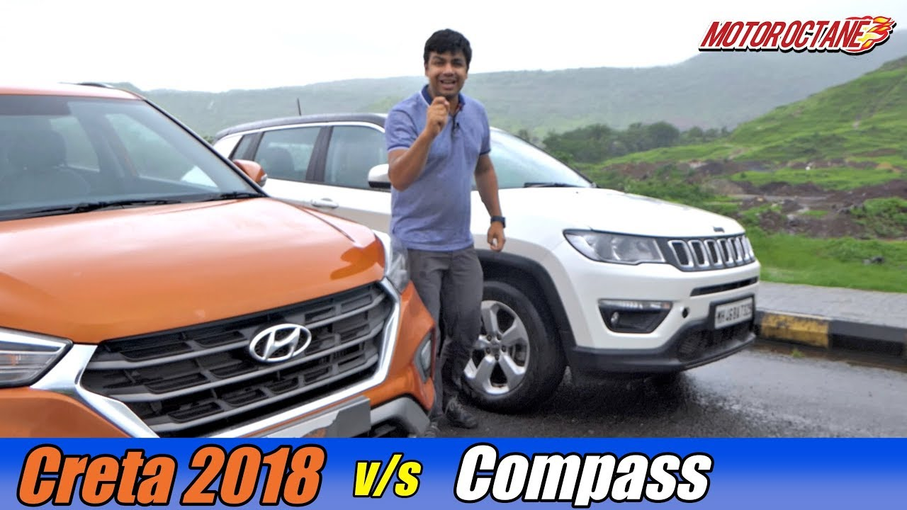 Motoroctane Youtube Video - Hyundai Creta 2018 vs Jeep Compass Comparison | ????? | MotorOctane