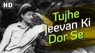 Tujhe Jeevan Ki Dor | Dev Anand | Sadhana | Asli Naqli | Lata