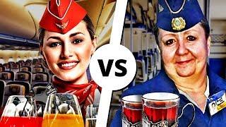 САМОЛЁТ vs ПОЕЗД