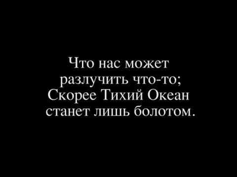Мот   Когда исчезнет слово  - lyrics (премьера клипа, 2017)