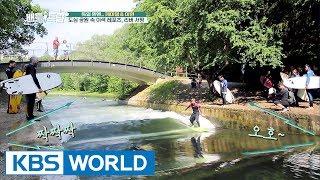 Enjoy unique leisure sports in a city park: river surfing! [Battle Trip / 2017.07.21]