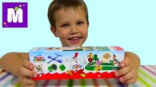 Смотреть онлайн Открывам Киндер коробочку с Максом