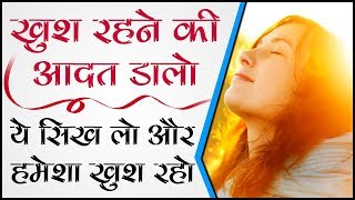 THE POWER OF POSITIVE THINKING BY NORMAN VINCENT PEALE IN HINDI ANIMATION VIDEO || KITKTS