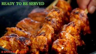 Special Kabab Turkish Style Chicken Recipe || Spicy Kitchen Pk