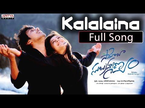 Kalalaina