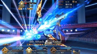 Stheno  - (Fate/Grand Order) - 【FGO】Gil Fest 2019 - Exhibition Match 3: Gorgon Sisters - 2T clear ft Arjuna Alter
