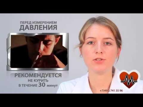 Микрохирургия глаза в екатеринбурге коррекция зрения цена