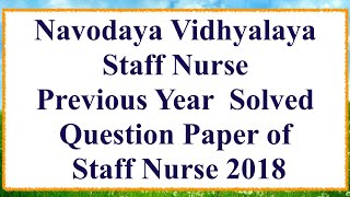 NIMHANS Staff Nurse Exam Previous Questions & Answers|| Part
