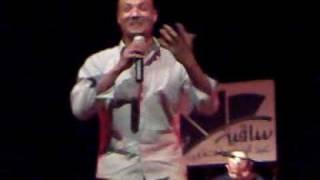 تحميل اغاني هشام الجخ - الساقية 28 اغسطس2010 - إنسحبوا MP3