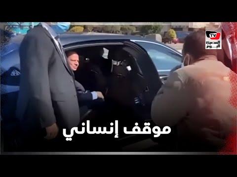 الرئيس يأمر بعلاج البائع محمد حسن خلال توقفه لشراء فاكهة