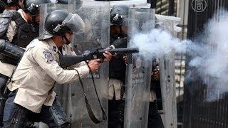В Каракасе снова разгоняли протестующих студентов (новости)