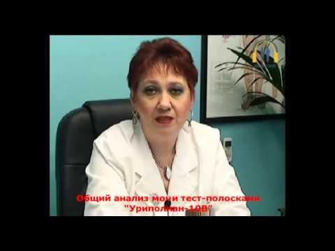 Гемостаз при хроническом гепатите с