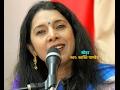 Bhojpuri USA| Ram Sohar | Dashrath Vashisth samwad| Swasti Pandey राम जी के सोहर: दशरथ वशिष्ठ सम्वाद video download