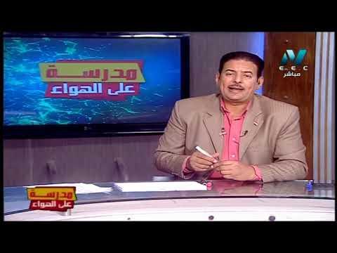 تاريخ 3 ثانوي حلقة 4 ( محمد علي و بناء الدولة الحديثة ) أ أحمد صلاح 23-09-2019