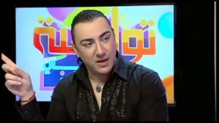 Download Video شمس الدين باشا : لطفي العبدلي قليل الحياء MP3 3GP MP4