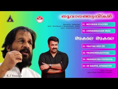 yesudas songs download mp3