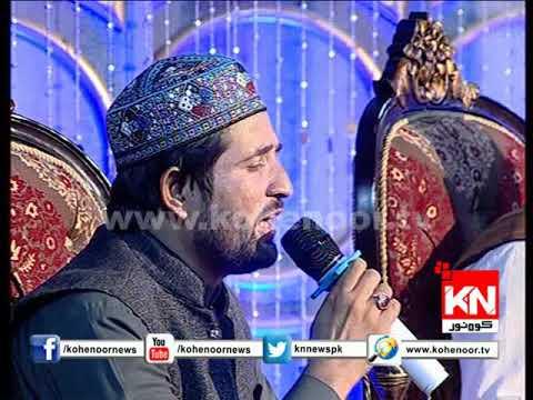 Sarkar Di Nagri Dy Wakhare e Nazary Ny Muhmmad Amjad Naqshbandi
