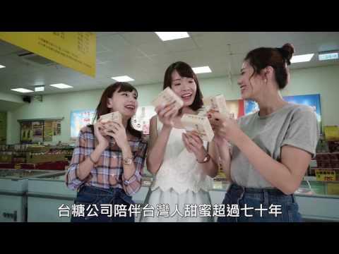 台糖本土二砂製造流程_中文版