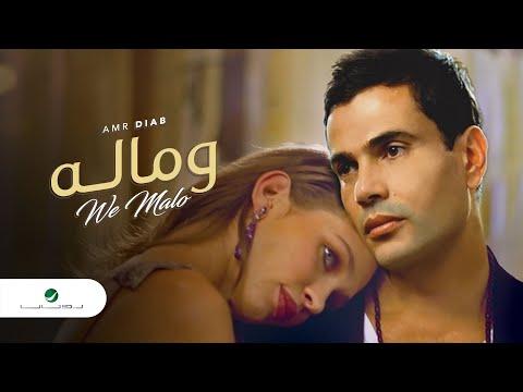 Omar_alobeidi's Video 165579058295 amy2fttDCb8