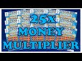 25 x Money Multiplier Scratchcards Special 😱🤑