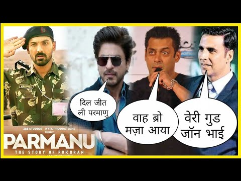 Download Shocking Reaction of Bollywood Stars On John Abraham Parmanu, Shock Movie Review by Bollywood Stars HD Mp4 3GP Video and MP3