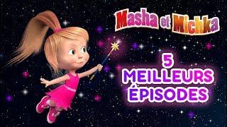 Masha et Miсhka - 🤩👍5 meilleurs épisodes! 👍🥇 Dessins animé