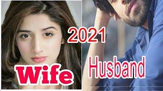 10 Most unseen Beautiful Husband of Pakistani Actress 2019 - Mawra Hocane, Urwa hocane
