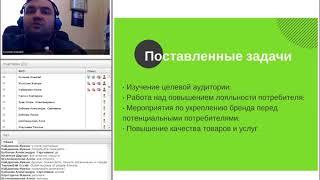 """Вебинар """"Социальный маркетинг"""""""