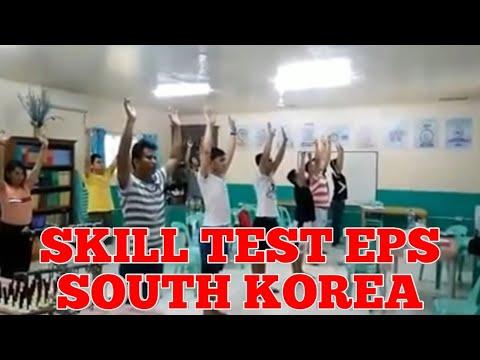 Sample Skill Test sa Korea Interview