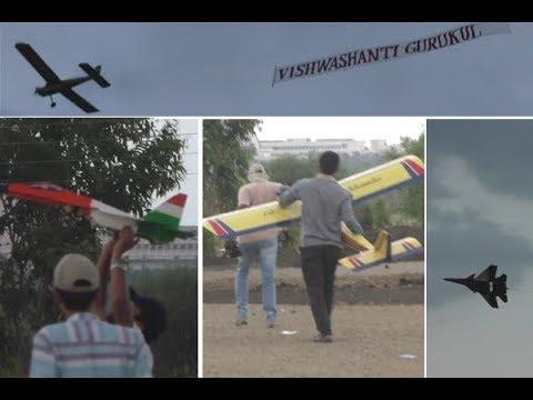 एमआयटीच्या शोमध्ये अनेक विमानांचे उड्डाण, अफलातून शो