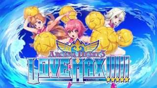 Arcana Heart 3 LOVE MAX!!!!! video