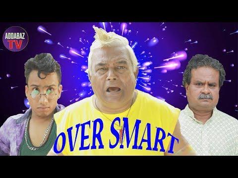 Comedy Natok Over Smart  | Haidar Ali  | dilu  | Allen Titu  | 2019