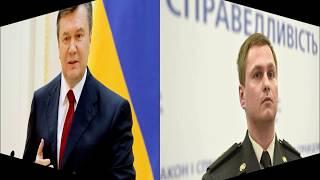 Украина хочет создать свой Моссад для захвата  Януковича