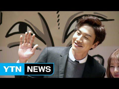 네이버 인기 코믹 웹툰 '마음의 소리' 드라마로 탄생 / YTN (Yes! Top News)