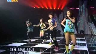 4minuts - Hot issue (포미닛 - 핫이슈)Remix ver @ SBS Inkigayo 인기가요 090809
