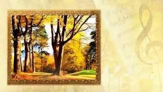 Живопись - осень. Классическая музыка.